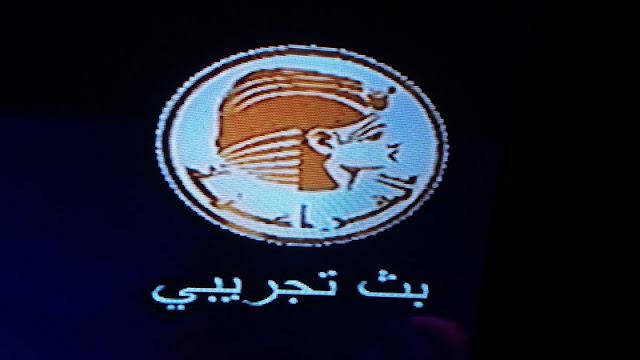 تردد قناة الفراعنة AL FARANEA TV قناة توفيق عكاشة الجديده 2016 على النايل سات