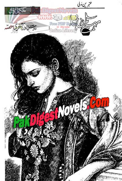 Meharbaan Howa By Anbereen Wali Pdf Free Download