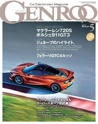 GENROQ (ゲンロク) 2017年05月号 raw zip dl