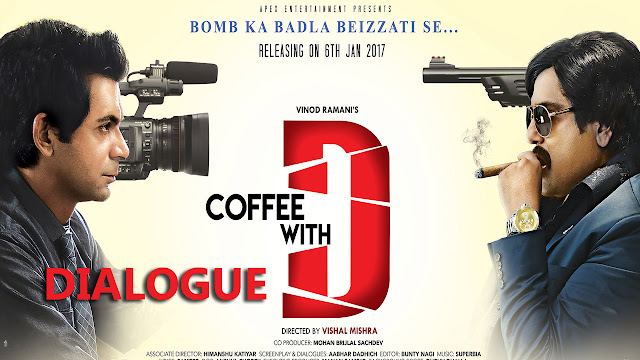 Coffee With D Movie Dialogues | Sunil Grover