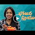 Bojana Priyulu - Mahathalli