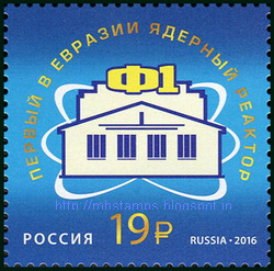 The first Eurasian nuclear reactor F-1.... : MB's Stamps ...