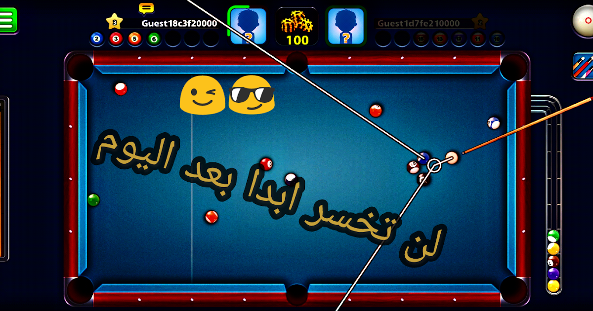 8ball pool تحميل