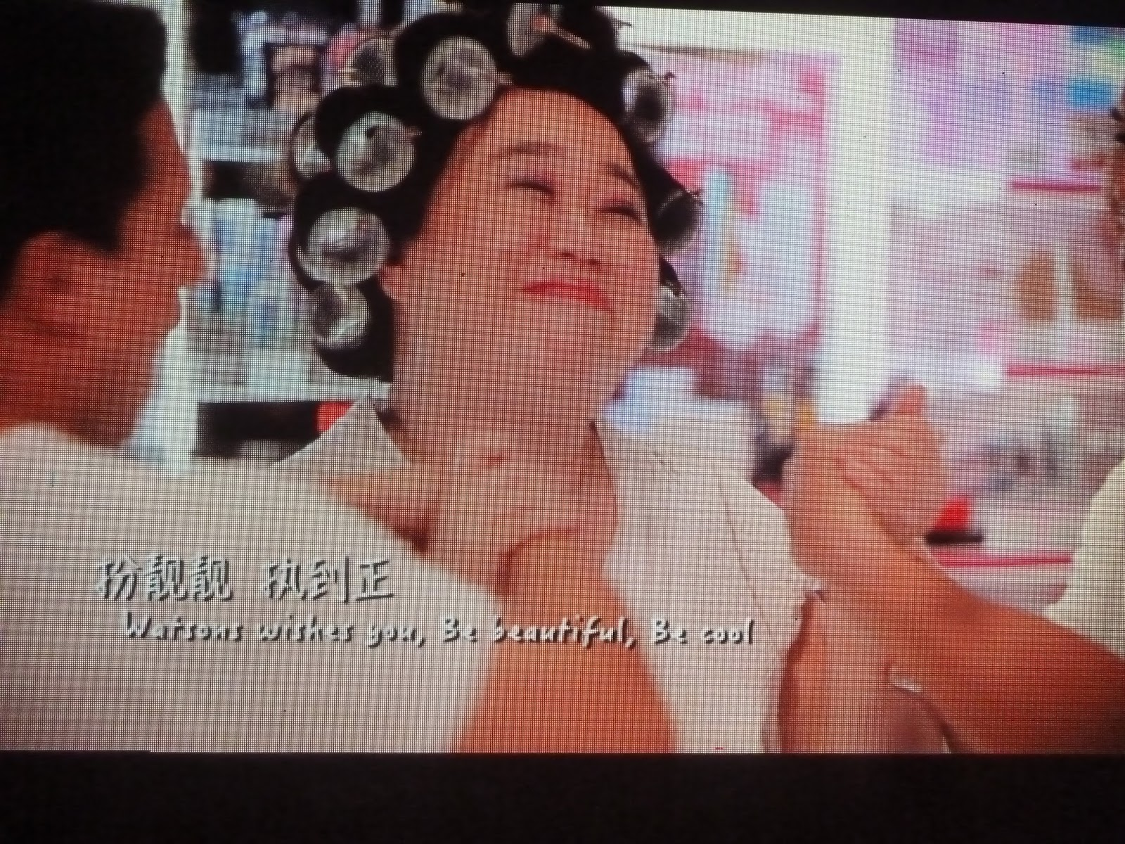 Kee Hua Chee Live Part 1 Watsons Malaysia Launches