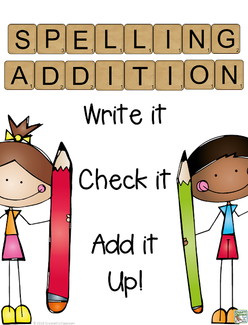 Spelling Addition, a fun way to get kids to practice their spelling words.  The activity can be used for homework, in a literacy center or as part of your weekly spelling routine.
