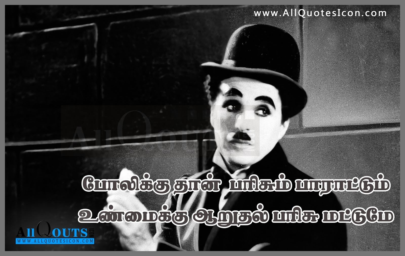 Charlie Chaplin Quotes And Sayings In Tamil Pictures Best Tamil Life