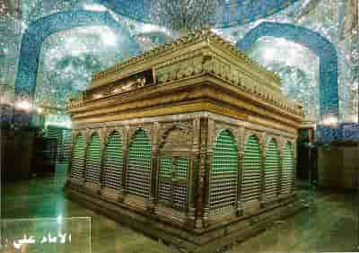 Beautiful Holy Shrine of Imam Ali Radiallahu Anhu Which Is Located In Najaf Ashraf, Iraq Including With 2 Liner Best Imam Ali Quotes