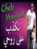 Cheb Mourad-Nekdeb 3la Rouhi 2016