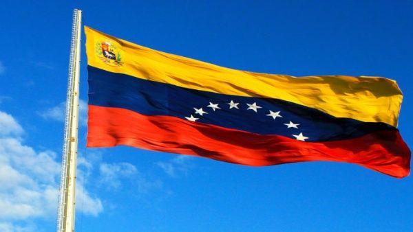 Rusia insta a EE.UU. a no intervenir en asuntos de Venezuela
