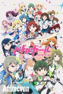 Battle Girl High School -  2017 Poster