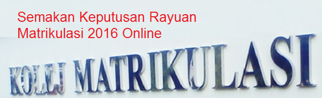 Keputusan Rayuan Matrikulasi 2016 Online