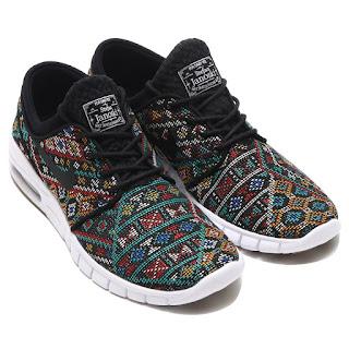 Nike SB Stefan Janoski Max Prm @LoriaSkateShop