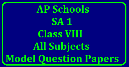 8th Class SA 1 All Subjects Model question Papers Download 8th Class SA 1 All Subjects Model question Papers | SA 1 Model Question papers of Class 8th | SA1 Model Question Papers | Class VIII Telugu , Hindi, English, Maths, Physical Science, Bio Science , Social Studies Model Question papers Download/2017/12/sa-1-8th-class-all-subjects-telugu-hindi-english-maths-physical-biological-science--model-question-papers-download.html