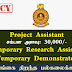 Temporary Research Assistant, Project Assistant, Temporary Demonstrator - இலங்கை திறந்த பல்கலைக்கழகம்