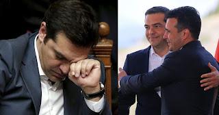 Έχασαν το Νόμπελ Ειρήνης ο Αλέξης Τσίπρας και ο Ζόραν Ζάεφ