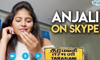 Taramani – Anjali on Skype | Andrea Jeremiah | Vasanth Ravi | Yuvan Shankar Raja