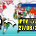 سيرفرات IPTV مسربة تصل مدتها حتى الى عام كامل مجانا - 2/06/2018