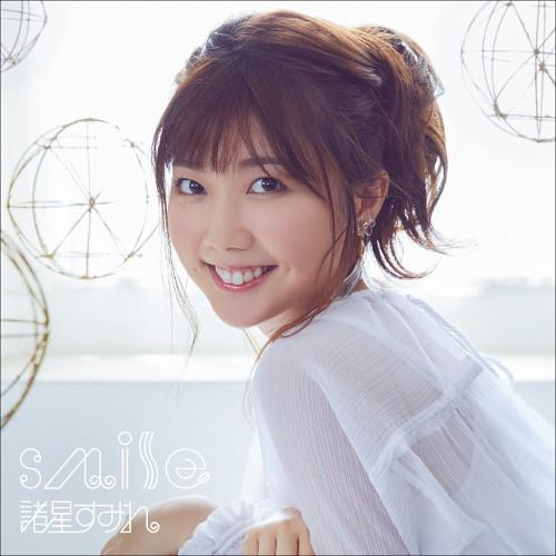 諸星 すみれ (Sumire Morohoshi) - デビューミニアルバム「smile」