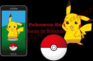 Pokemon Go Game Khelne Ke Fayde Or Nukshan