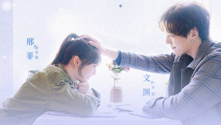 Download Drama China Forget You, Remember Love Sub Indo Batch