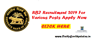 RBI Recruitment 2019|  Jr Engineer Online Form - DailyGovtUpdates.In