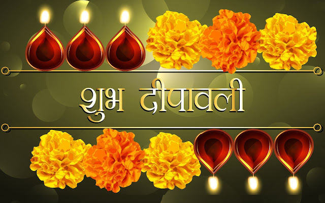 Shubh Diwali Wishes in Hindi
