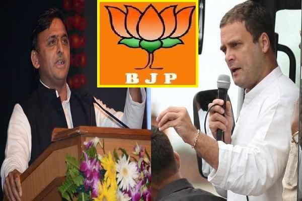 BJP से पराजय के डर से आपस में गठबंधन बनायेंगे समाजवादी पार्टी और कांग्रेस
