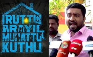 Iruttu Arayil Murattu Kuththu Movie