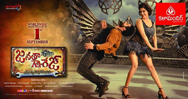 Janatha Garage movie download - Jr NTR, Samantha