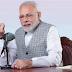 लोहिया के सिद्धांतों से छल कर रहे हैं समाजवादी दल: मोदी   Samajwadi Dal is deceiving the principles of Lohia: Modi