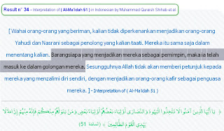 Perbedaan Tafsir AlMaidah51 tentang pemimpin oleh Quraish shihab Hikamha 313