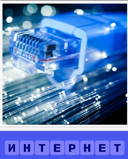 работает скоростной интернет через модем
