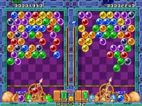 Puzzle Bobble 2 Download