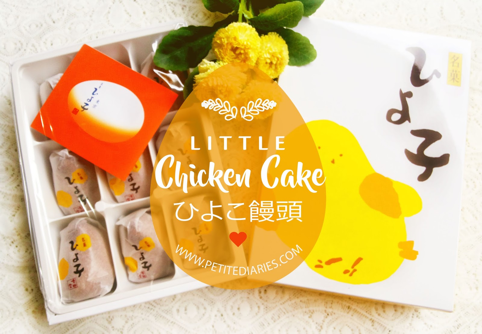 hiyoko chicken japan cake