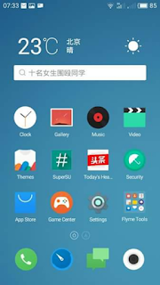 [ROM] Flyme OS v5.1.5.20R For Cherry Mobile Me Vibe X170 [MT6592] Screenshots