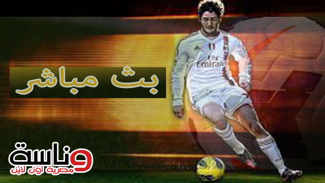 مشاهدة مباراة الاهلي وانبي بث مباشر بتاريخ 12-12-2016 الدوري العام المصري