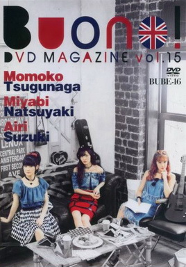 [TV-Variety] Buono! DVD Magazine vol.15 (DVDISO)