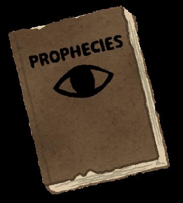 予言の書のイラスト(PROPHECIES)
