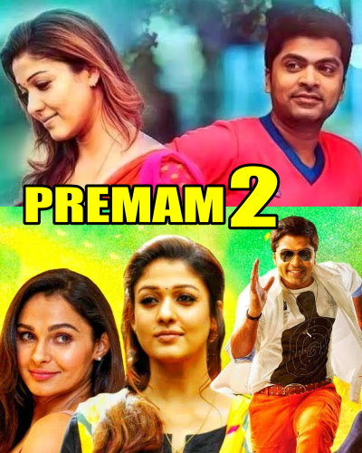 Premam 2 (Idhu Namma Aalu) 2020 Hindi Dubbed 720p HDRip 550MB