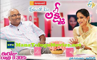 M.M.Keeravani in Prematho Mee Lakshmi -2nd Jun
