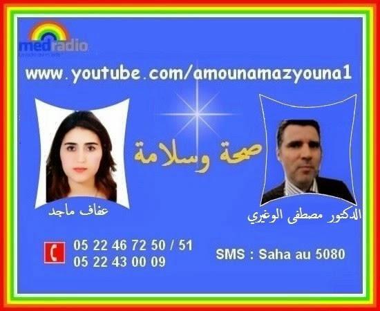 https://youtu.be/v64x485OiPY