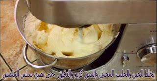 7 - بالصور والخطوات تشيز كيك اللوتس مذاق رائع