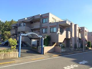 横浜線片倉駅☆徒歩3分の好立地物件