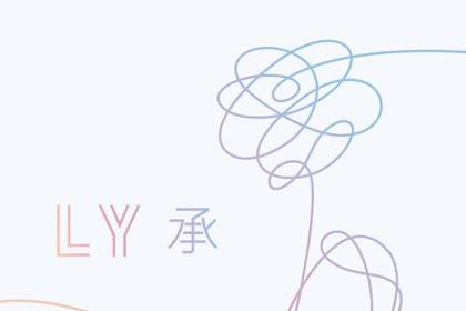 "Lirik Lagu Dan Terjemahan Indonesia ""OUTRO : Her"" - BTS (Love Yourself Album)"