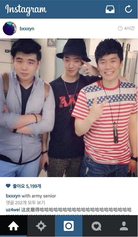 bang yong guk and his twin - photo #13