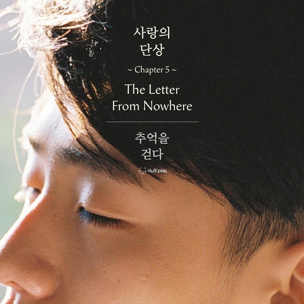 [Single] Sentimental Scenery – 사랑의 단상 Chapter.5 – 추억을 걷다 (2nd Prologue)