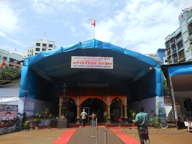 Big and famous Andhericha Raja Ganesha pandal, Mumbai