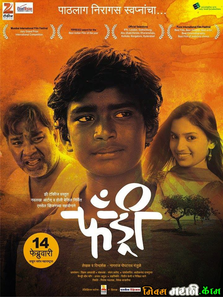 Marathi Movies Songs: Fandry 2014 Marathi Movie Song