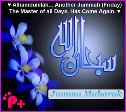 Juma mubarak images collectionfriday greetings m4hsunfo