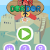 [FREE ANDROID GAME] Dar Der Dor - Save The Panda by Answering Mathematical Questions - Fun and Great Game for All Ages
